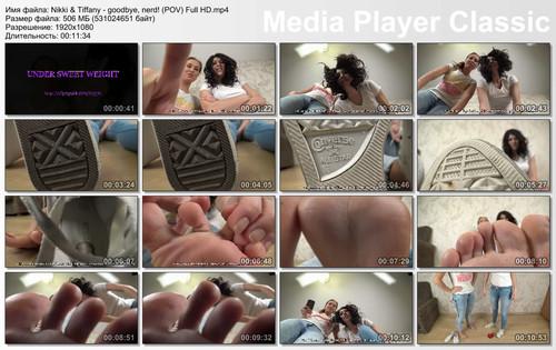 Nikki & Tiffany - goodbye, nerd! (POV) Full HD