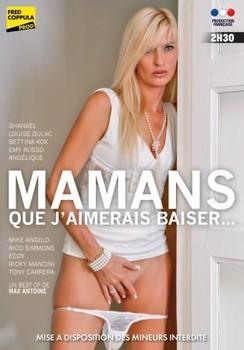 Mamans Que J'aimerais Baiser (2017)