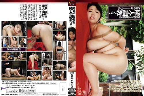 RBD-11 35-year-old Yukari Orihara Been Trained In Neighbor Mature Incest Bondage