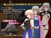 dHR Lab - Vampire Sister Angelica Ver 2 (jap)