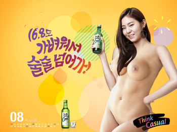 Uee (After School) fake nude photo