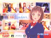 Shimenawan - Cat Girl Playroom