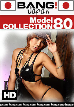 Model Collection 80 (2018)