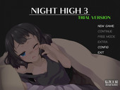 Sex hentai PC game by Denji kobo - Night High 3
