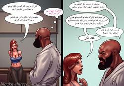 """مجله کارتونی سکس """"کلاس هنر """" ترجمه شده به فارسی – قسمت دوم"""