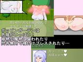 Stiff shoulders - Poppin Garden ver 2 (jap)