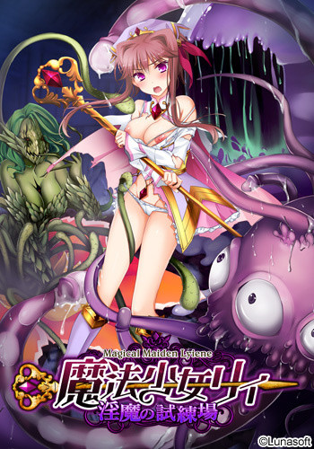 Free download hentai porn game: Magical Maiden Lyiene -Cexubal Proving Grounds- / 魔法少女リィ-淫魔の試練場-