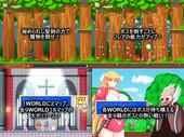 Pai Gill - Goddess Warfare Flare (jap)