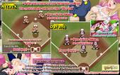 Almonds & Milk - Violation baseball - Tokyo Teranodon vs Kyoto Scartina Girls