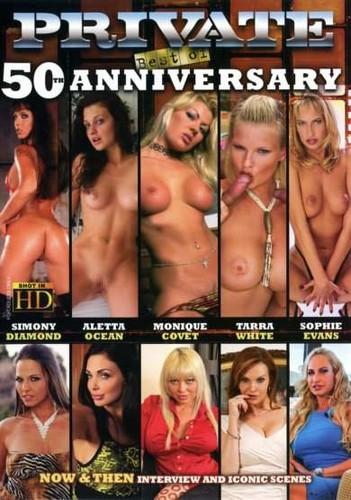 The Best By Private 259 - 50th Anniversary  - Monique Covet, Sophie Evans, Simony Diamond, Tarra White, Aletta Ocean (Private-2016)